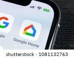 sankt petersburg  russia  april ...   Shutterstock . vector #1081132763