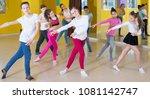 children dancing synchronous... | Shutterstock . vector #1081142747