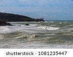 Boccale Castle  Seashore And...