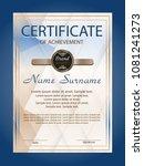 vertical certificate... | Shutterstock .eps vector #1081241273
