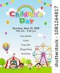 children's day poster... | Shutterstock .eps vector #1081264817