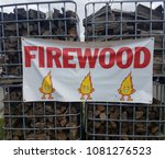 firewood sign and firewood in... | Shutterstock . vector #1081276523