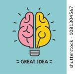 icon left hemisphere of the...   Shutterstock .eps vector #1081304567