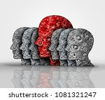concept of business leadership... | Shutterstock . vector #1081321247