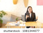 asian business woman feel very...   Shutterstock . vector #1081344077