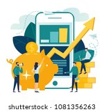 vector flat illustration  a... | Shutterstock .eps vector #1081356263