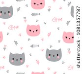 cute seamless pattern with hand ... | Shutterstock .eps vector #1081357787