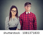 couple standing close to each... | Shutterstock . vector #1081371833