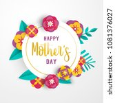 happy mothers day greeting card ... | Shutterstock .eps vector #1081376027