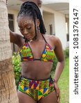 sexy ebony female in african... | Shutterstock . vector #1081376147