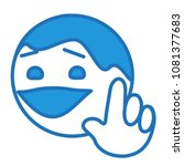 emoji with man with a confused... | Shutterstock .eps vector #1081377683