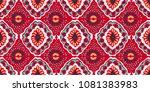 ikat geometric folklore... | Shutterstock .eps vector #1081383983