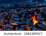 vaduz  liechtenstein in winter. ... | Shutterstock . vector #1081389017