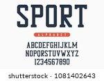sport font  original college... | Shutterstock .eps vector #1081402643