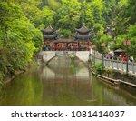 view of river and bridge in... | Shutterstock . vector #1081414037