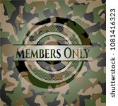 members only on camouflaged... | Shutterstock .eps vector #1081416323