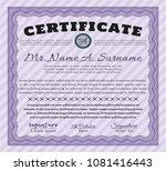 violet certificate template.... | Shutterstock .eps vector #1081416443