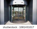 Revolving Door In Reception Of...
