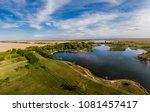 panorama scene in kazakhstan ... | Shutterstock . vector #1081457417