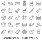 thin line icon set   sausage... | Shutterstock .eps vector #1081496777