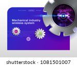industrial website technology...   Shutterstock .eps vector #1081501007