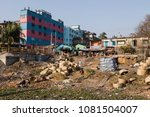 dhaka  bangladesh  february 24... | Shutterstock . vector #1081504007