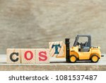 toy yellow forklift hold block... | Shutterstock . vector #1081537487