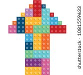 colorful blocks vector | Shutterstock .eps vector #1081559633