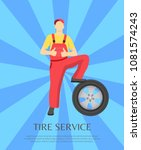 service banner and worker... | Shutterstock .eps vector #1081574243
