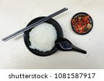 boiled rice with soy chili... | Shutterstock . vector #1081587917