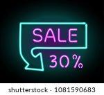 sale glowing neon letters in...   Shutterstock .eps vector #1081590683