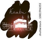holy kaaba in mecca saudi... | Shutterstock .eps vector #1081596353