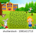 help the girl to find her... | Shutterstock .eps vector #1081611713