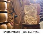a cheesemaker controls the... | Shutterstock . vector #1081614953