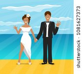 newlyweds at the sea. honeymoon.... | Shutterstock .eps vector #1081627373