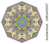 mandala flower decoration  hand ... | Shutterstock .eps vector #1081642037