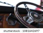 interior view of classic...   Shutterstock . vector #1081642697