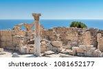cyprus ruins of ancient kourion ... | Shutterstock . vector #1081652177