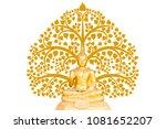 buddha statue on bodhi tree...   Shutterstock . vector #1081652207