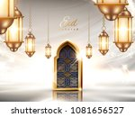 eid mubarak design with... | Shutterstock .eps vector #1081656527