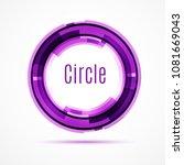 color circle. vector... | Shutterstock .eps vector #1081669043