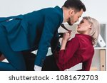 seductive young couple of... | Shutterstock . vector #1081672703