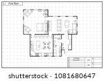 black architecture plan of... | Shutterstock . vector #1081680647