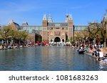 amsterdam  netherlands   may 6  ... | Shutterstock . vector #1081683263