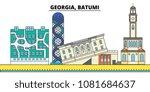 georgia  batumi. city skyline ... | Shutterstock .eps vector #1081684637
