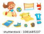 girl playing with a ball at... | Shutterstock .eps vector #1081685237