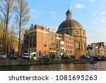 amsterdam  netherlands   may 6  ... | Shutterstock . vector #1081695263