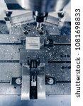 metalworking cnc milling... | Shutterstock . vector #1081698833