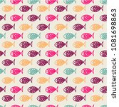 seamless pattern with fish.... | Shutterstock .eps vector #1081698863