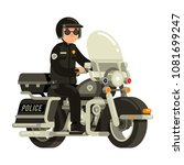 Police Officer Riding...